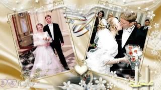 13 лет Кружевная свадьба