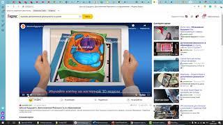 Лекция 2 Образовательные технологии на основе ИКТ и цифровых технологий