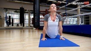 Тренировка для людей с проблемами со спиной и позвоночником от Ольги Портновой