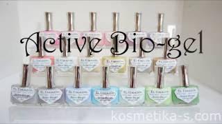 Серия Active Bio-gel Color gel polish Jelly № 423/41 - 423/61