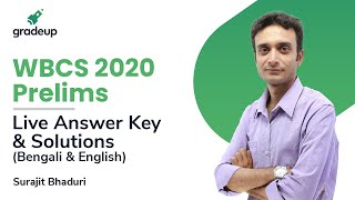 WBCS Prelims 2020 Answer Key | WBCS 2020 Expected Cut Off and Exam Analysis | Bengali & English