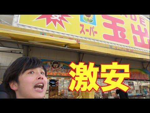 日本一安いスーパーの弁当コーナーが異常なものばかりwww
