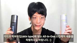 남성 올인원 기능 스킨케어(올리브영 아이디얼포맨, XT…