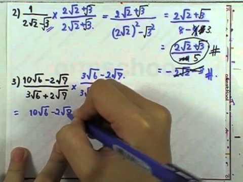 เลขกระทรวง เพิ่มเติม ม.4-6 เล่ม3 : แบบฝึกหัด1.3 ข้อ04