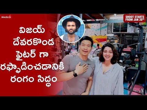 Vijay Deverakonda Fighter Movie Update Video | Puri Jagannadh | World Famous Lover | Media6