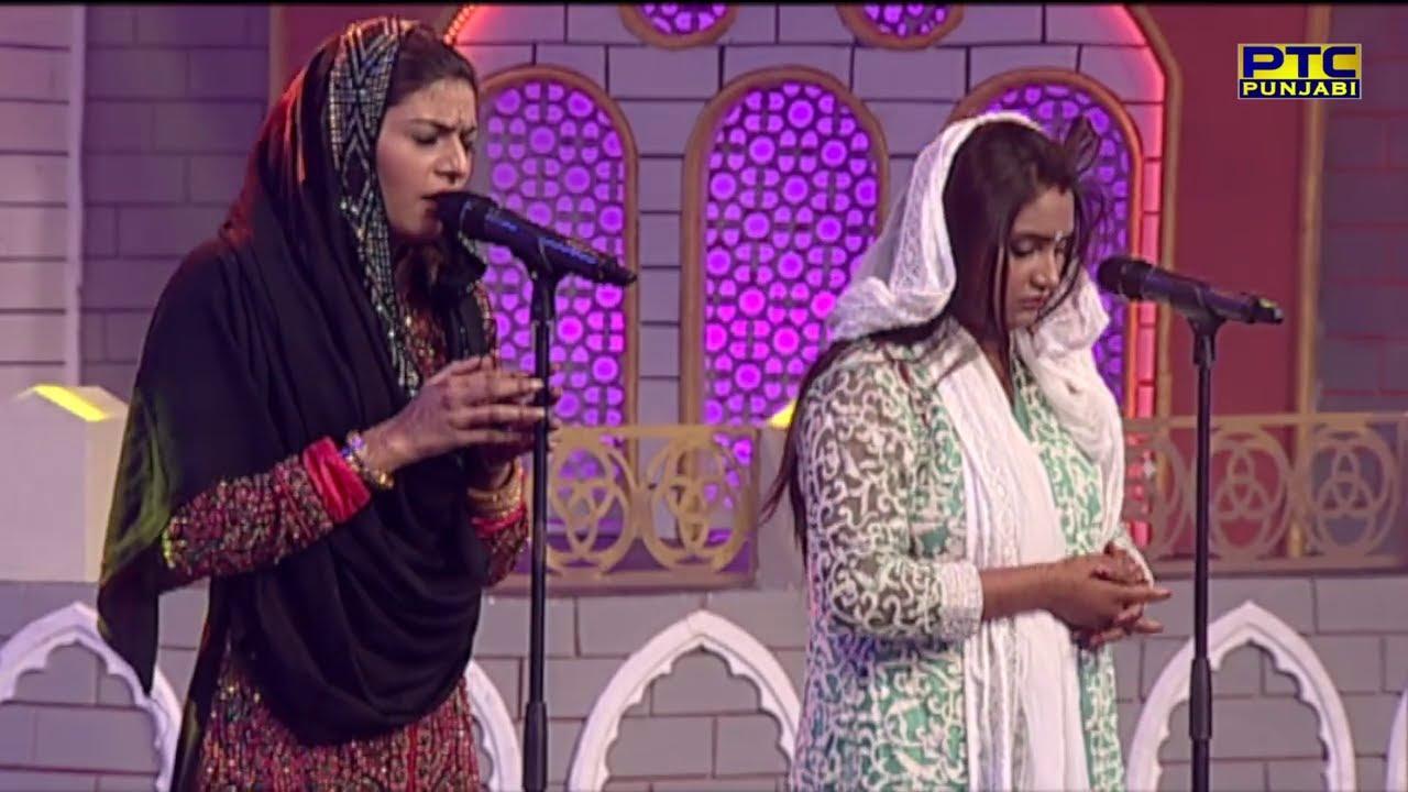 Nooran Sisters - Mera Yaar Hi Khuda Ae