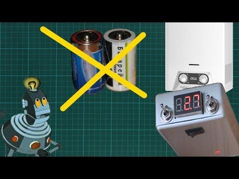 6 способов избавить газовую колонку от батареек.