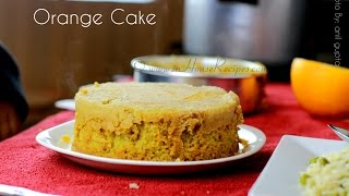 Orange Cake In Cooker Recipe - Hindi With English Subtitles - Inhouserecipes