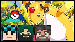 THIS VIDEO WILL SHOCK YOU!?   Pokémon Trinity   Minecraft #8