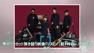 ポルカドットスティングレイ1stDVD「秘密」はドラマMV、主演は山田杏奈...
