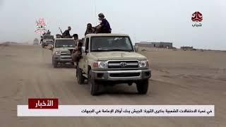 في غمرة الاحتفالات الشعبية بذكرى الثورة : الجيش يدك أوكار الإمامة في الجبهات  | تقرير يمن شباب