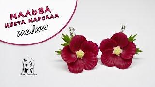 Серьги с цветами ✿ ПОЛИМЕРНАЯ ГЛИНА мастер класс цветы ❤️ Ирина Иваницкая