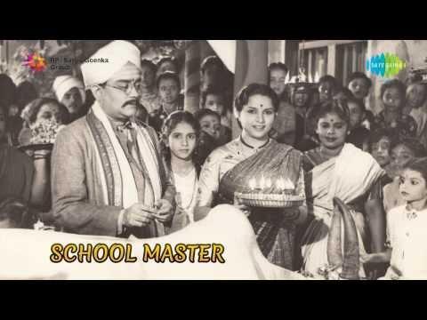 School Master | Sompaada Sanjevele song