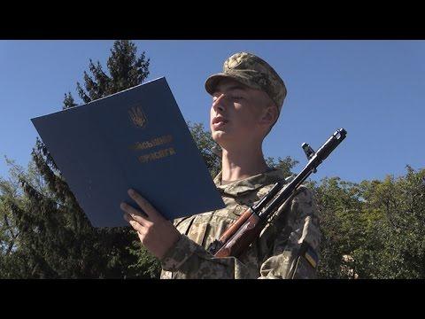 Курсанты Житомирского военного института приняли присягу