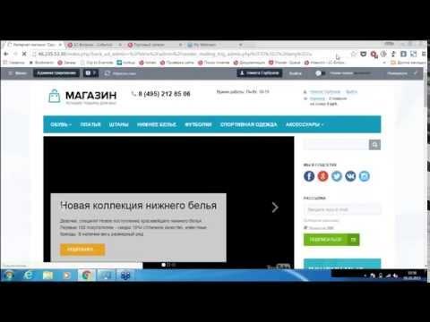 Интернет-магазин бытовой техники и электроники: функционал продающего сайтаиз YouTube · Длительность: 2 ч33 мин39 с