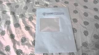 видео Полис ОМС: где и как получить, что даёт, документ нового образца
