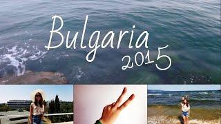 Болгария 2015