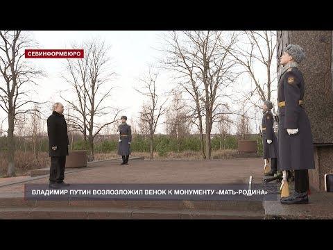 НТС Севастополь: В Ленинграде прошли памятные мероприятия к 77-й годовщине прорыва блокады