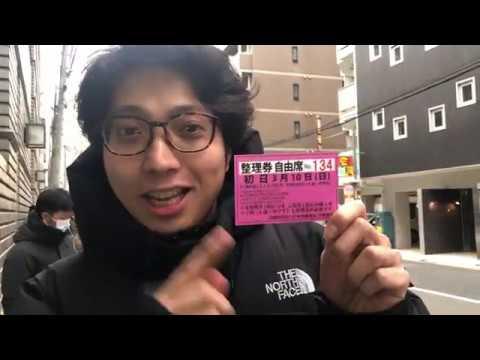 大相撲 大阪場所 初日に並んでみた 2019年3月
