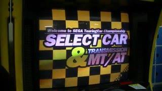 Sega Touring Car Championship 2