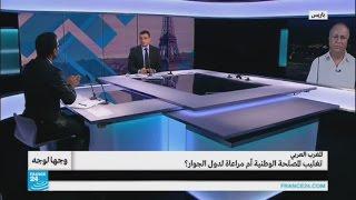 المغرب العربي.. تغليب المصلحة الوطنية أم مراعاة لدول الجوار؟