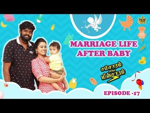 Marriage Life After Baby : Husband Vs Wife   Samsaram Athu Minsaram   Mini Series #17