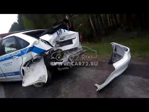 Форд Фокус ДПС, Газель и экскаватор столкнулись на Велижанском тракте