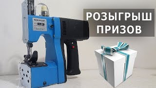 Фермерская Машинка КР-3000 +Розыгрыш призов #СельхозТехника ТВ