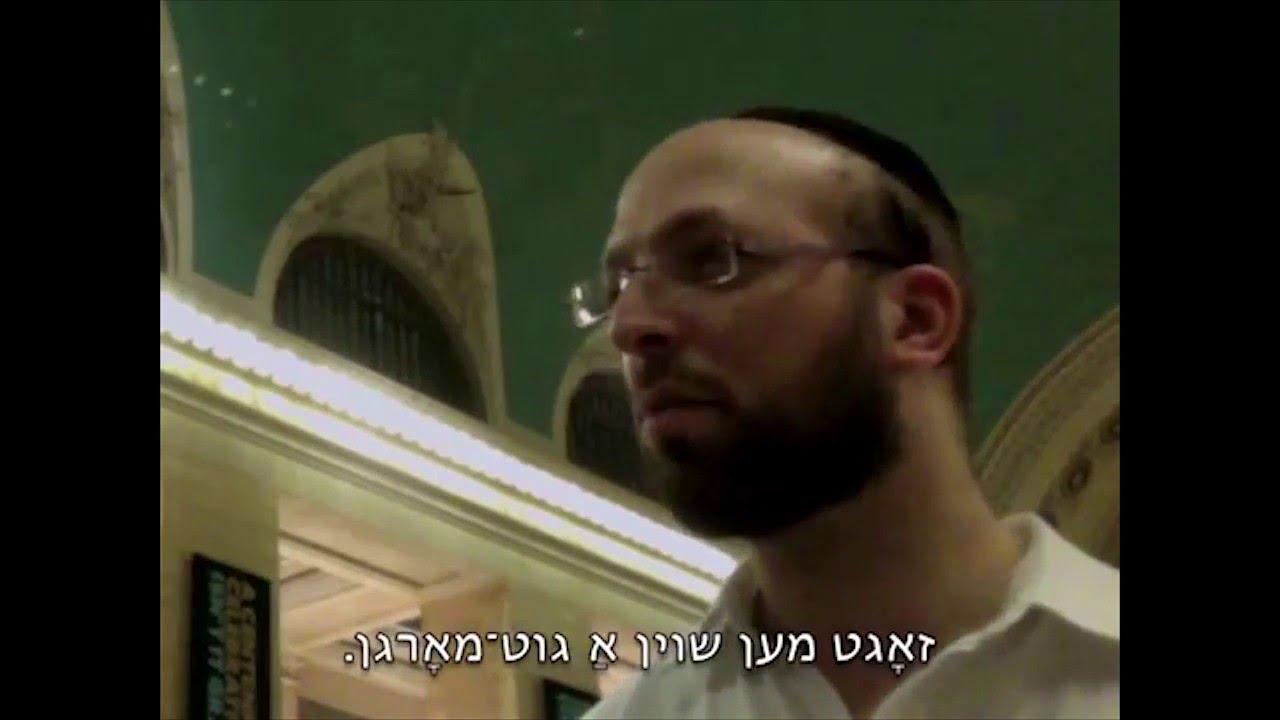Lets talk yiddish greetings 2 good morning youtube lets talk yiddish greetings 2 good morning m4hsunfo