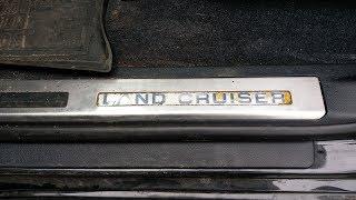 Годовалый Ленд Крузер 200. Поматросили и бросили .. к дилеру.