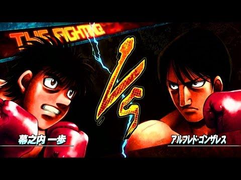 はじめの一歩 Hajime No Ippo The Fighting Ippo VS Gonzales Best Match Mode HD 720p