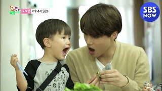 SBS [오마이베이비] - 선공개 영상 '태남매&카이' 편 (15.10.17)