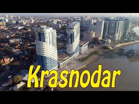 Krasnodar Russia 4K. City | People| Sights