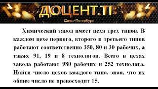 17 задание 7 УРОК ЕГЭ Математика Профиль
