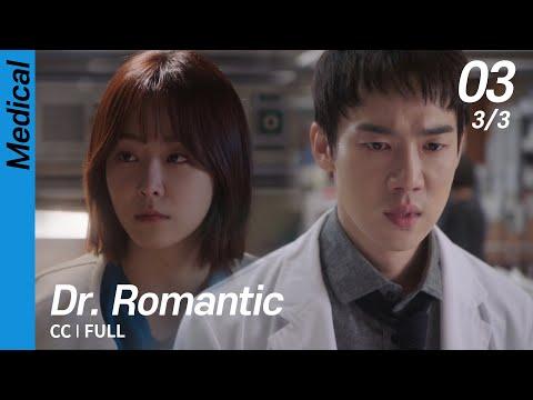[CC/FULL] Dr. Romantic EP03 (3/3) | 낭만닥터김사부