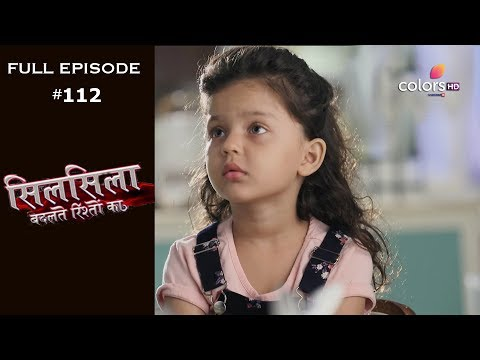 Silsila Badalte Rishton Ka - 6th November 2018 - सिलसिला बदलते रिश्तों का  - Full Episode