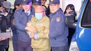 Güney Kore'de yolsuzlukla suçlanan eski bakan gözaltında Video