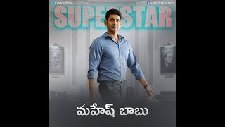 "How to make your name in ' BHARAT ANE NENU "" font OFFICIAL"