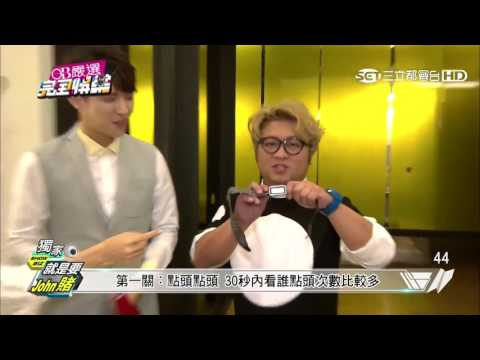 160727 三立 完全娛樂 專訪 TV SHOWBIZ 남우현 Nam Woohyun Special Interview