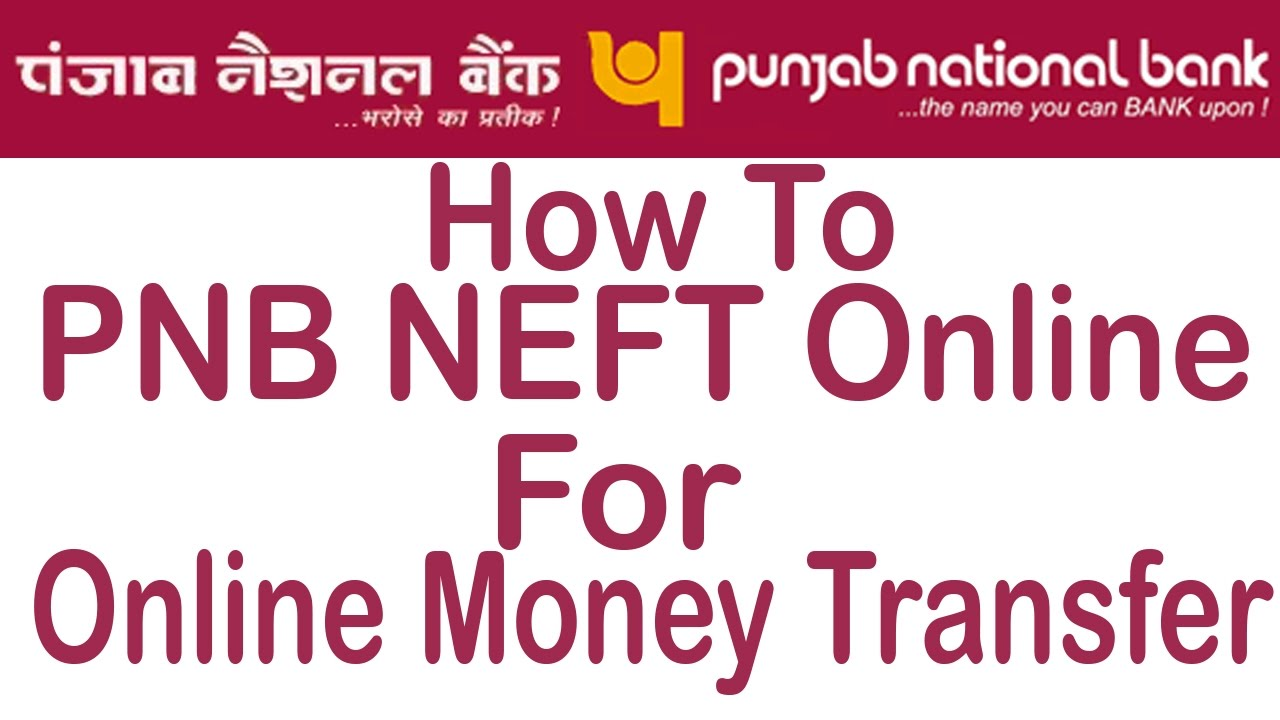 how to transfer money online through pnb