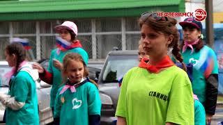 Флешмоб ко Дню России