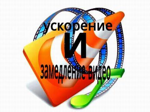 Программа Для Замедления Видео На Андроид Скачать Бесплатно - фото 4