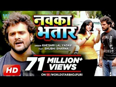HD VIDEO -Khesari Lal  Yadav -Shubhi Sharma - नवका भतार - Navka Bhatar - Bhojpuri Sad Songs