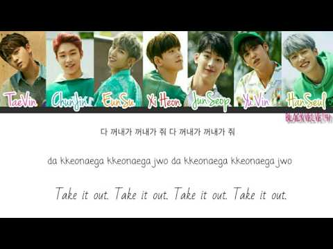 MYTEEN - Take It Out Color Coded Lyrics [HAN/ROM/ENG]