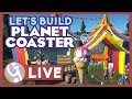 🔴 Continuing The Circus Tent | Planet Coaster Live Stream Archive