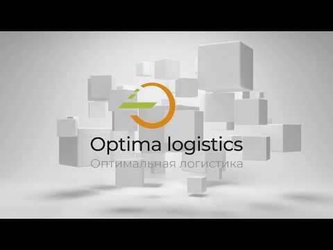 """Трекинг контейнеров """"Оптимальная логистика"""""""