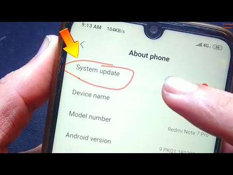Mobile Update Kaise Kare, Mobile Update Karne Ka Tarika, All Mobile Software Update