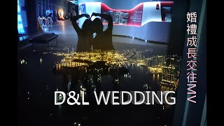 【成長交往感恩MV】婚禮成長MV|婚禮影片|溫馨成長MV|婚禮成長交往影片|Andy & Christine長交往MV