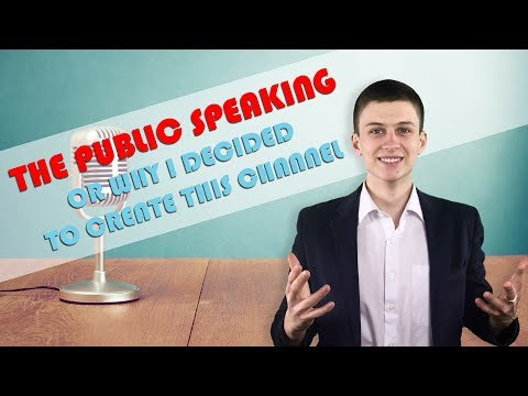 The Public Speaking or Why I Decided To Create This Channel