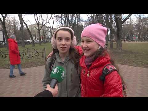 Телеканал Новий Чернігів: День щастя| Телеканал Новий Чернігів